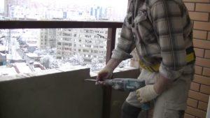 Демонтаж балкона фото